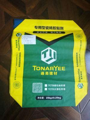 soluble fertilizer vavle bag  small vent holes kgs
