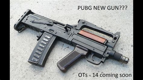 pubg groza 7 62mm smg in pubg ots 14 quot groza quot pubg update june