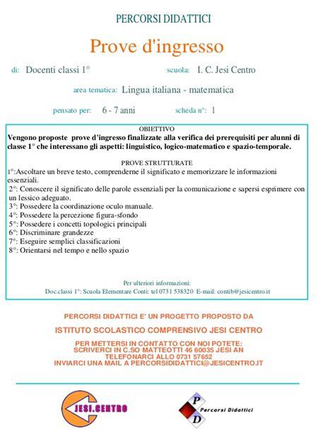 Prove Ingresso Prima Media by Prove D Ingresso 6 Anni B