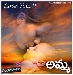 Amma Telugu Name Images and Best Photos 2622 | QuotesAdda ...