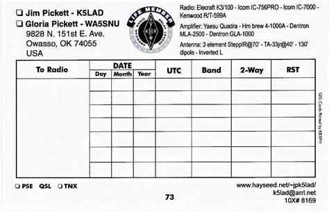 qsl card template k5lad qsl cards