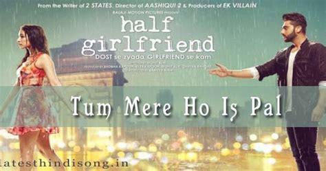 Main Phir Bhi Tumko Chahunga Hindi Lyrics Half Girlfriend