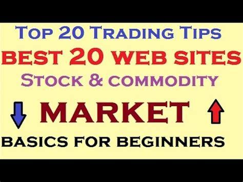 best trading website stock commodity market basics for beginners top 20