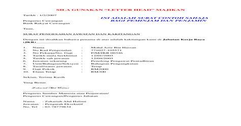 Contoh surat permohonan kerjasama sekolah dengan puskesmas. Contoh Surat Pengesahan Gaji : Contoh Surat Rasmi Pengesahan Pendapatan Bekerja Sendiri Rasmi Ro ...