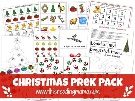 printable christmas party games pack download free nativity and printable packs free homeschool deals