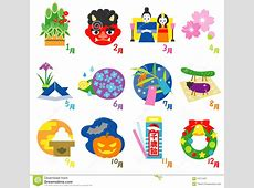 Seasonal Events Calendar In Japan 3 Stock Vector Image