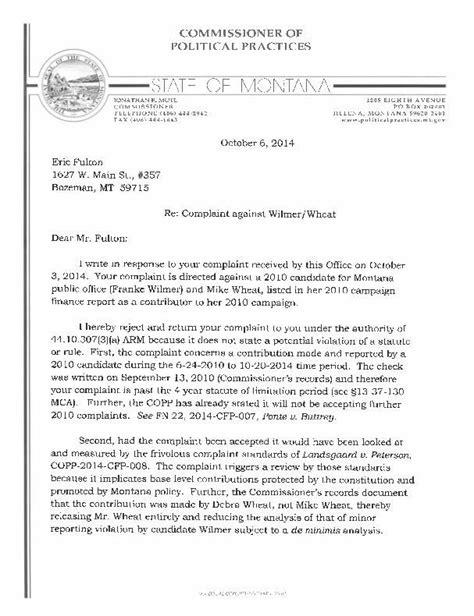 eric fultons copp complaint  rejection letter
