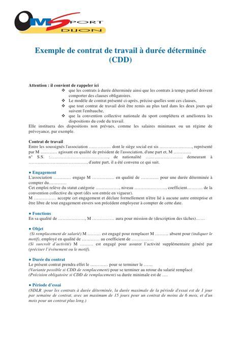 contrat de travail cadre dirigeant modele contrat de travail maroc gratuit document