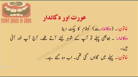 pics  funny dirty jokes  urdu impre media