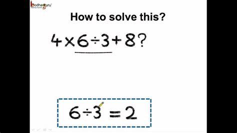 maths  fundamental operators dmas rule hindi
