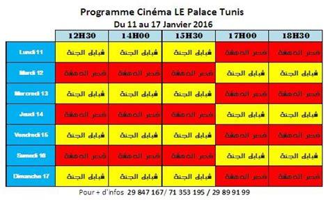 salle de cinema tunis programme 28 images ck888 us d 233 cor page 58 design salle de cinema