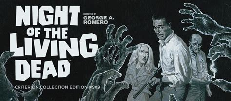 win night   living dead   criterion collection