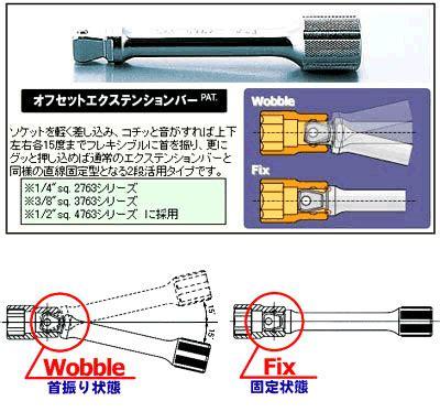 fix kitchen cabinets i tools made in japan tools rakuten global market 3760