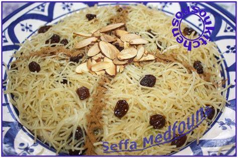cuisine marocaine seffa seffa medfouna السفة المدفونة en vidéo sousoukitchen