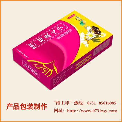 长沙包装盒制作厂家_医疗保健包装盒_长沙纸上印包装印刷厂(公司)