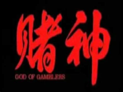 chow yun fat god  gamblers ost youtube