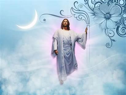 Jesus Christ Wallpapers