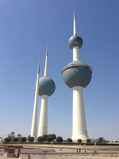 photo kuwait towers arabia gulf  image