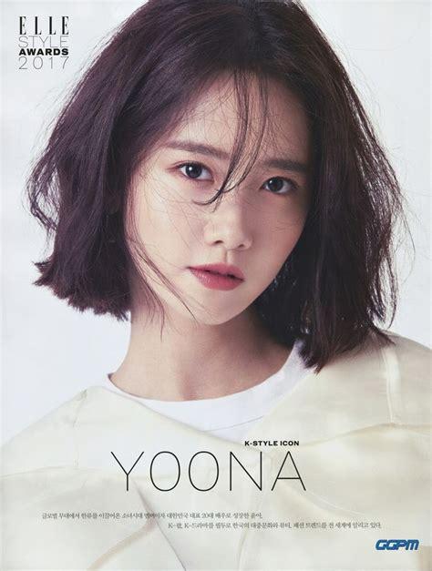 yoona hair style yoona l 224 người đầu ti 234 n xuất hiện tr 234 n 9 trang b 236 a tạp ch 237 5814