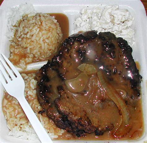 hamburger steak grindz of the day huge hamburger steak plate tasty island