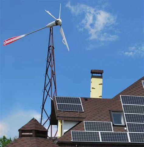 Германия ветрогенератор торговля купить ветрогенератор напрямую с завода на