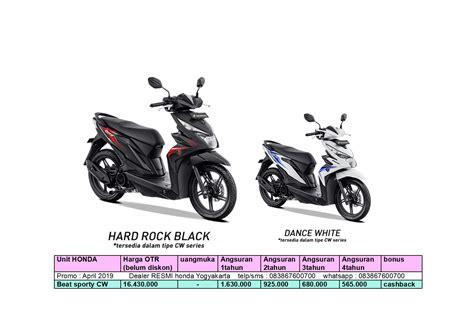 Pcx 2018 Blibli by Daftar Harga Motor Honda Terbaru Yogyakarta Classycloud Co