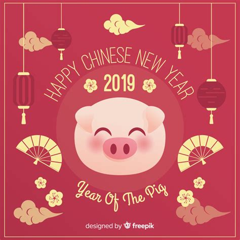 Permalink to Year Of The Pig Frame