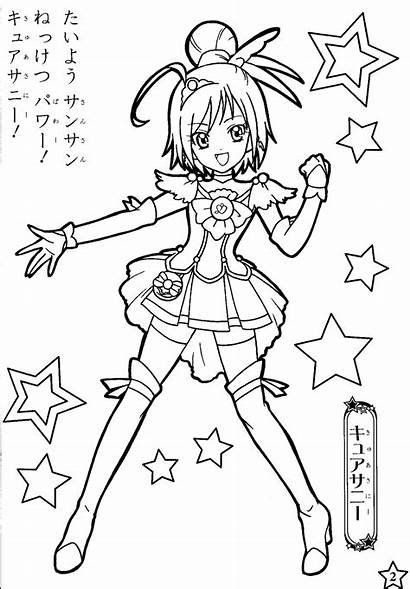 Glitter Cure Force Sunny Precure Smile Coloring