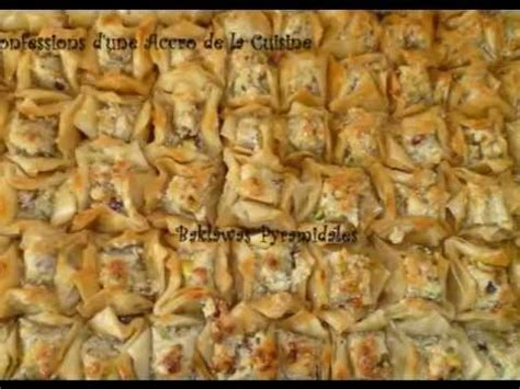 recette de cuisine libanaise baklawas libanais