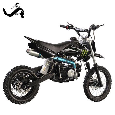 used motocross 100 50cc motocross bike kids 50cc motocross bike