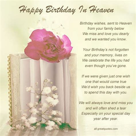happy birthday  heaven quotes greeting wishes pics