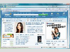 download ie9 DriverLayer Search Engine