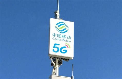 Check spelling or type a new query. China Mobile begins testing new 5G SIM cards - CnTechPost