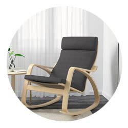le de lecture ikea fauteuil pas cher rocking chair et fauteuils design ikea