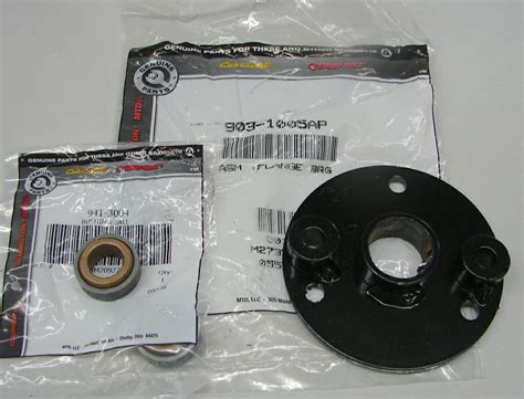 cub cadet   stock nos hydro gear drive shaft throw  bearing creeper clutch disc spline