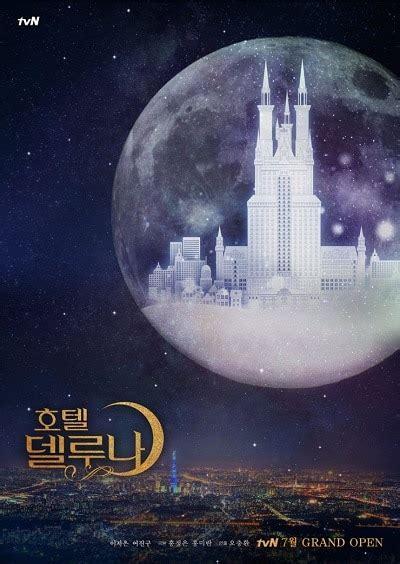 hotel del luna korean drama
