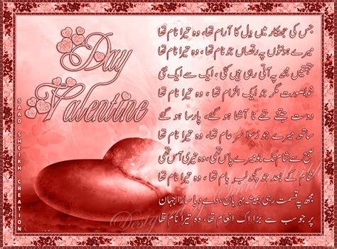 happy birthday sms wishes status shayari  urdu