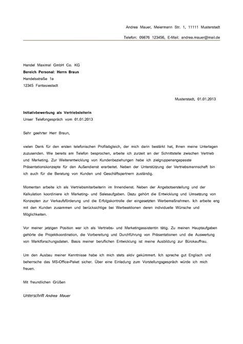 Anschreiben Bewerbung by Bewerbungsschreiben Muster Bewerbungsvorlagen F 252 R Bewerbung