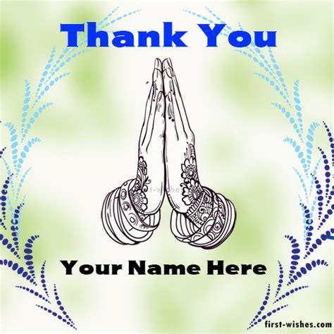 image   namaste  giving  wishes