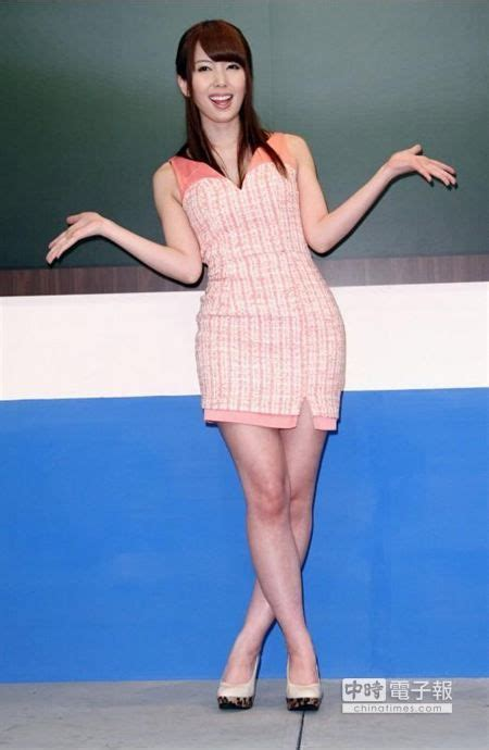 230 Best Yui Hatano Images On Pinterest Asian Beauty