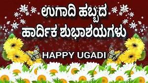 Ugadi Wishes SM... Ugadi Sms Quotes