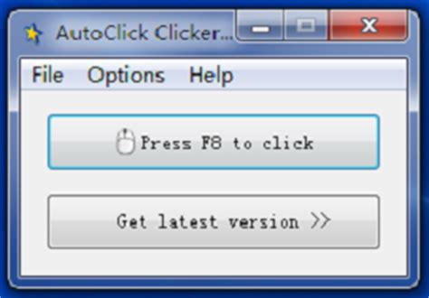 gs auto clicker 3 1 2