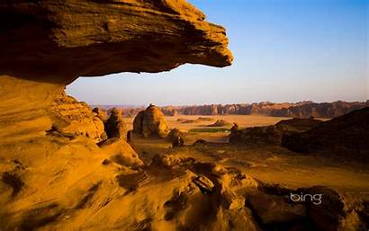 Bing Desert Daily Archive Wallpapers Backgrounds Background