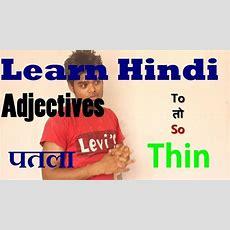 Learn Hindi Grammar  Learn Hindi Adjectives  Thin  Indian Beauty  Learn Hindi, Learning