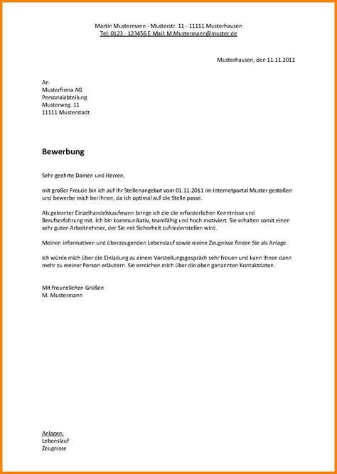 bewerbungsschreiben vorlage produktionsmitarbeiter
