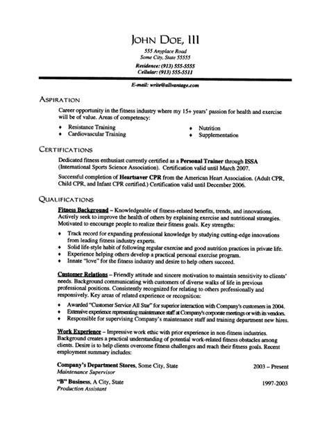 entry level enforcement resume quotes