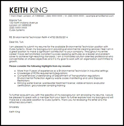 environmental technician cover letter sample cover