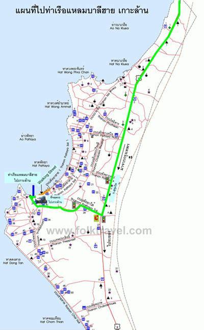lareena resort  koh larn  pattaya map  location