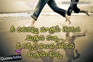 Telugu Best Friendship Quotes Greetings | QuotesAdda.com ...