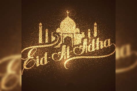 Eid al-Adha or Bakrid 2020 Date And Time: History And ...